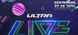 Ultra Japan 2014 Livestream